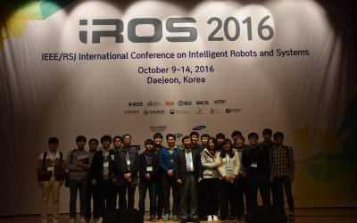 International Conference on Intelligent Robots and Systems (IROS 2016)